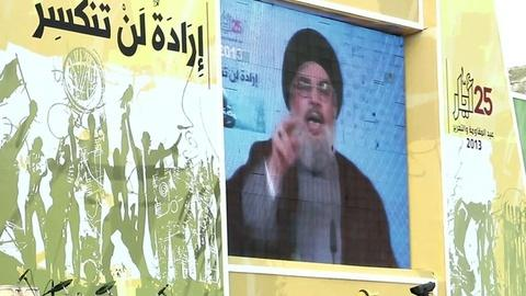 PBS NewsHour -- Hezbollah's Role in the Bloody Syrian War Comes at a Price