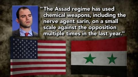 PBS NewsHour -- U.S. Says Assad Regime Has Used Chemical Weapons
