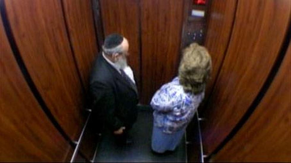 Shabbat Elevator image