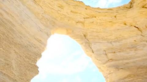 NOVA -- Monument Rocks 1