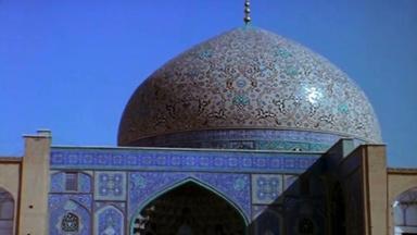 Summer Arts Festival: Islamic Art