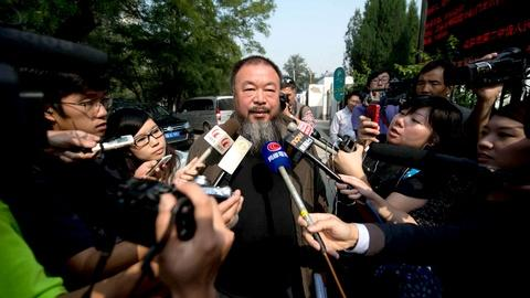 POV -- Ai Weiwei: The Fake Case: Trailer