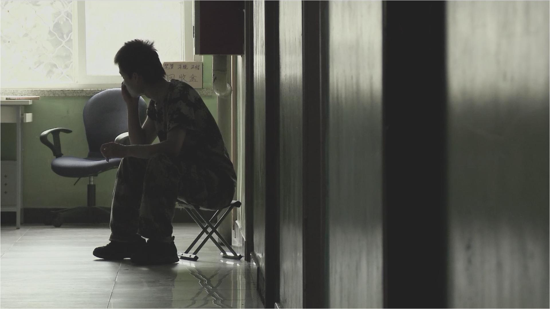 Web Junkie: Loneliness