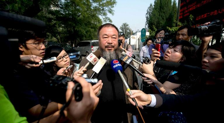 POV: Ai Weiwei: The Fake Case