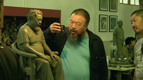 POV -- S28 Ep14: Ai Weiwei: The Fake Case: Recreating