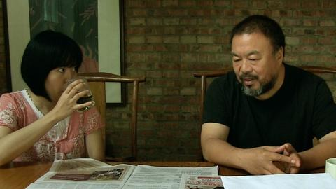 POV -- S28 Ep14: Ai Weiwei: The Fake Case: The Charge