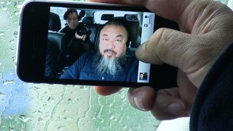 POV -- S28 Ep14: Ai Weiwei: The Fake Case: That's What You Want, Ri
