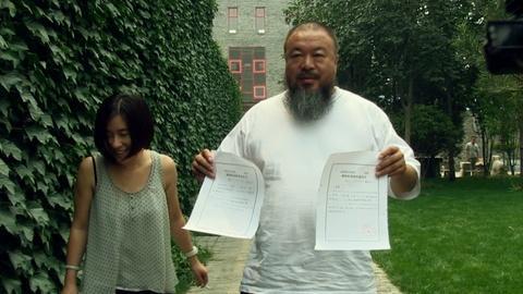 POV -- S28 Ep14: Ai Weiwei: The Fake Case: The Passport