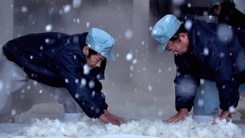 Trailer   The Birth of Saké