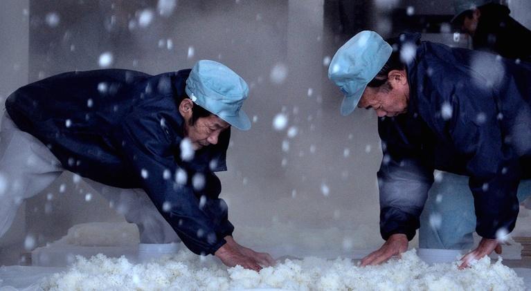 POV: The Birth of Sake: Trailer
