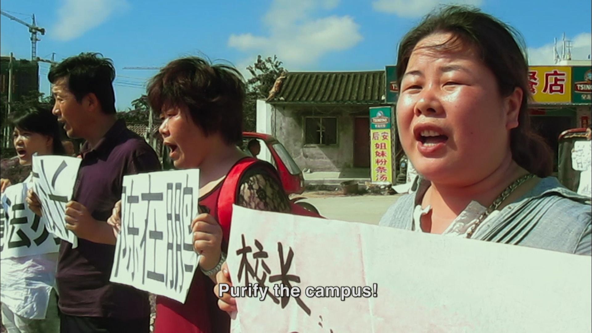 Hooligan Sparrow: Protesting Rape