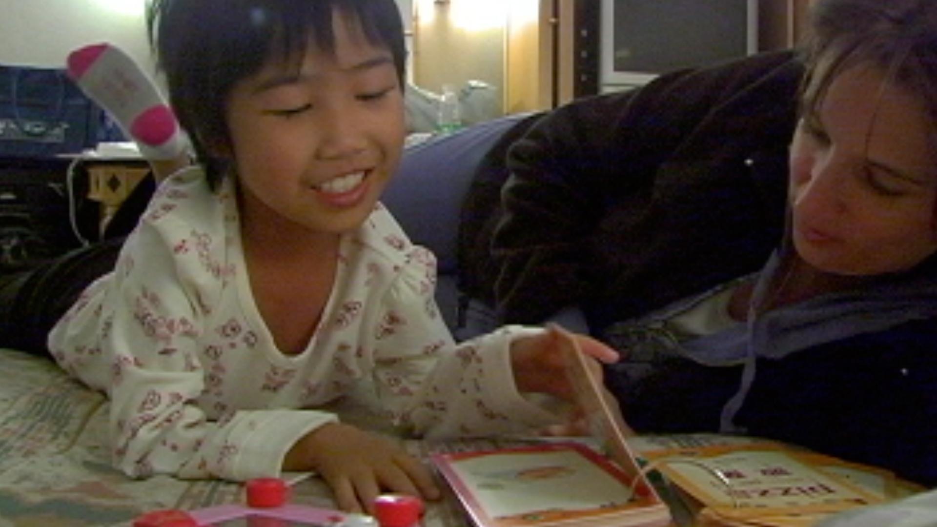 Wo Ai Ni Mommy - Learning English