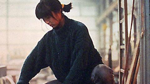 Maya Lin: A Strong Clear Vision - Trailer