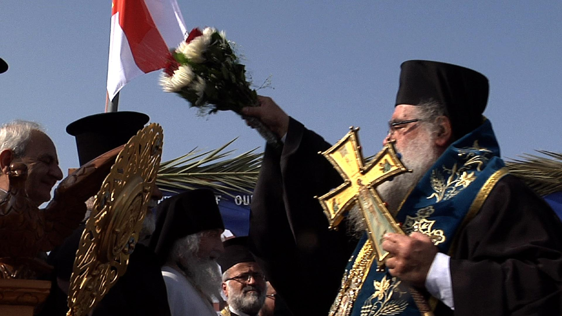 Orthodox Epiphany
