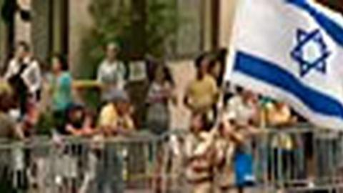 American Jews & Israel; Riverside Church