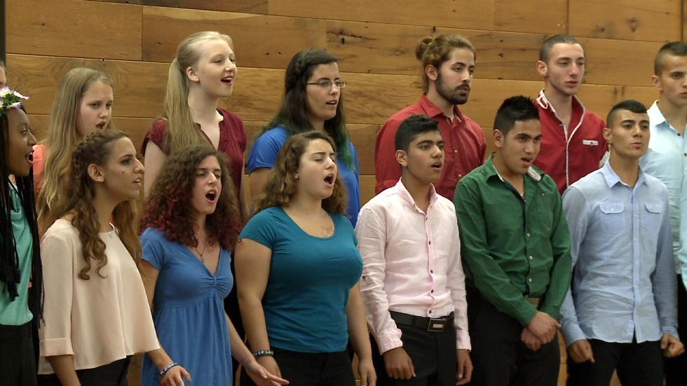 Jerusalem Youth Chorus image