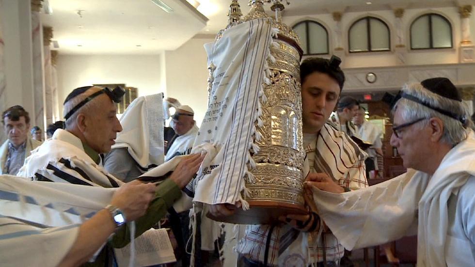 Sephardic High Holy Days image