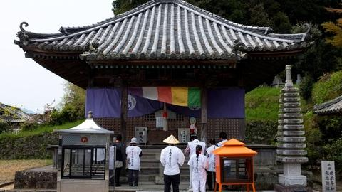 Sacred Journeys -- Notes from the Field: Temple of the Two Dragons (Shikoku)