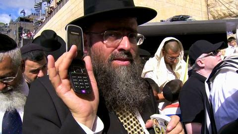 Sacred Journeys -- Notes from the Field: Tech at The Western Wall (Jerusalem)
