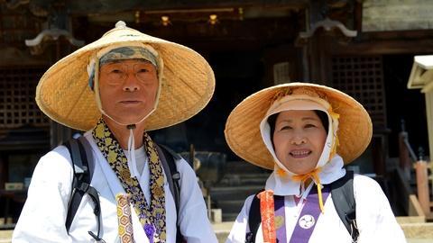 Sacred Journeys -- Shikoku (Preview)