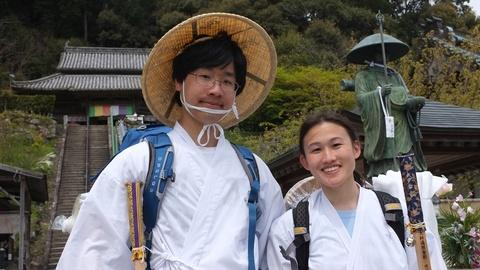 Sacred Journeys -- Notes from the Field: Jenn and Alex (Shikoku)
