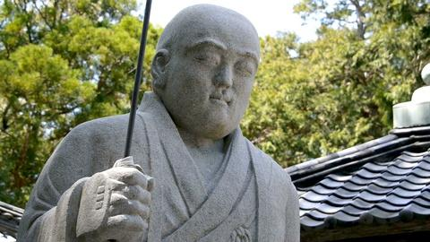 Sacred Journeys -- The Evolution of Buddhism in Japan (Shikoku)