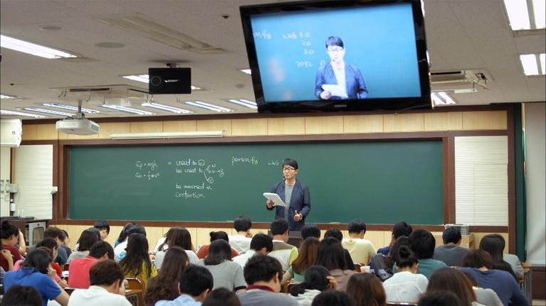 School Inc.: A look at Hagwons in South Korea