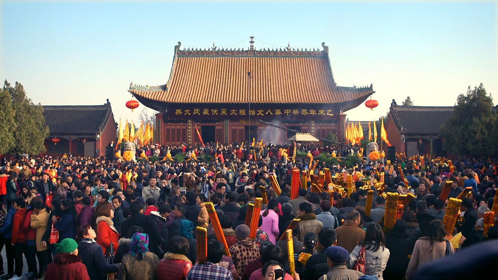 The Myth Of The Origins Of The Chinese People Story Of