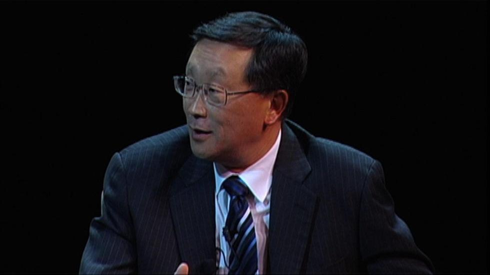 John S. Chen - clip image