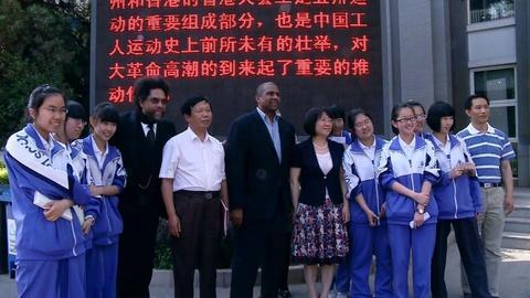 Tavis Smiley -- China - Education