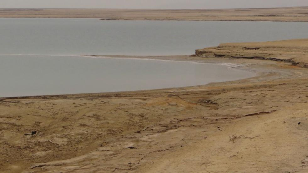 The mysteries of the Dead Sea image