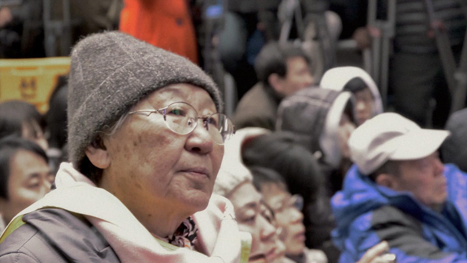 The Apology - Meeting Grandma Gil