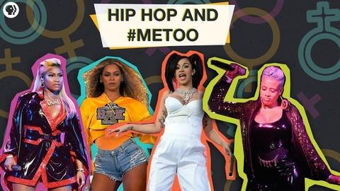 Above The Noise -- Why Isn't Hip-Hop Having Its Own #MeToo Moment?