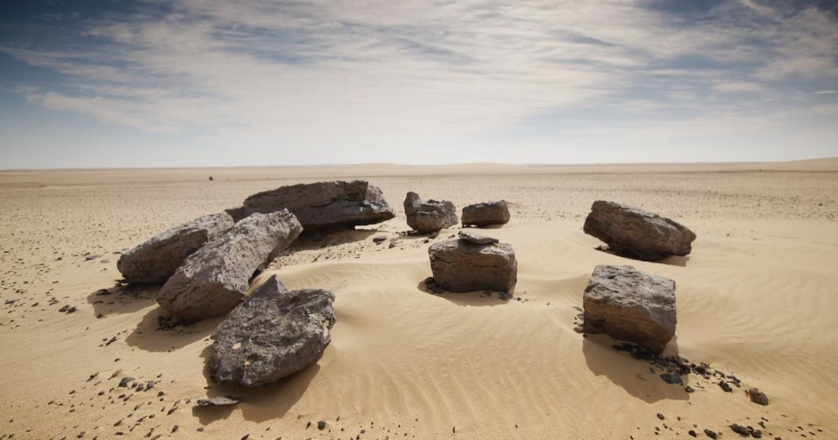 African Cosmos: Stellar Arts / Introduction || National ... |Nabta Playa Monolith