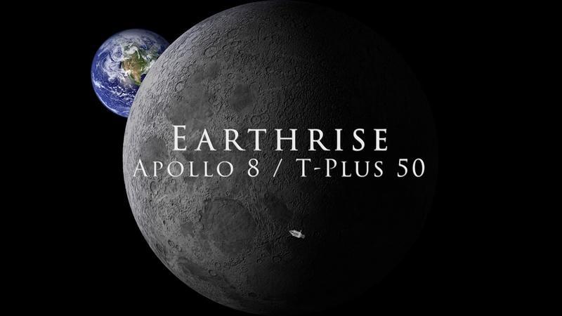 Earthrise - Dec. 21, 2018