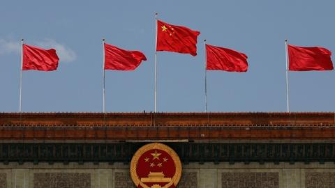 PBS NewsHour -- Documentary pulls back the curtain on China's rise
