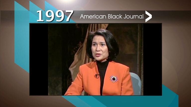American Black Journal: 1997 American Black Journal Clip: Reginald Lewis' Widow