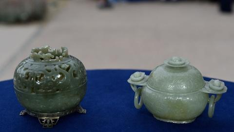 Antiques Roadshow -- Appraisal: Chinese Jade Pomander & Censer