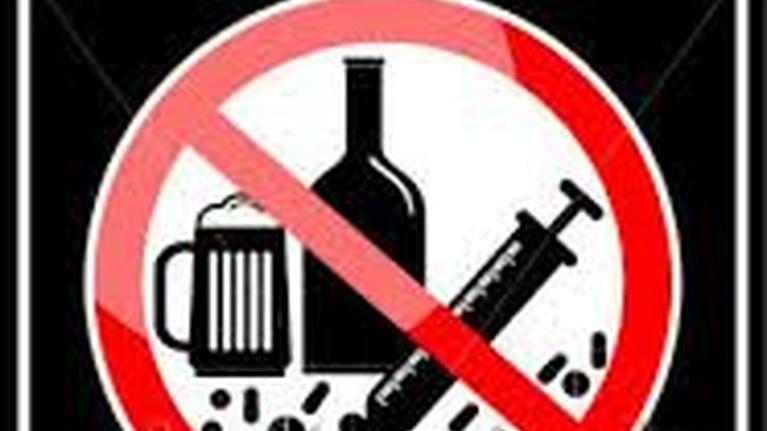 byYou Health & Wellness: Sanger High: Drug Abuse PSA