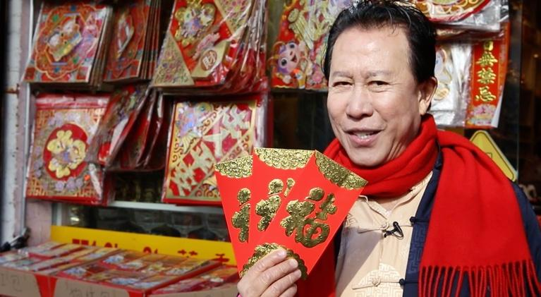 PBS Food: Martin Yan Explains the Chinese New Year