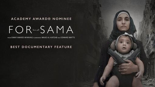 FRONTLINE : For Sama