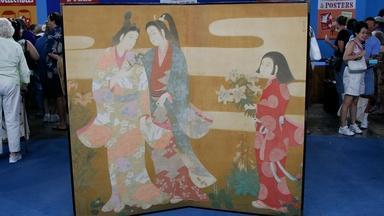 Appraisal: Japanese Panel Screen, ca. 1920