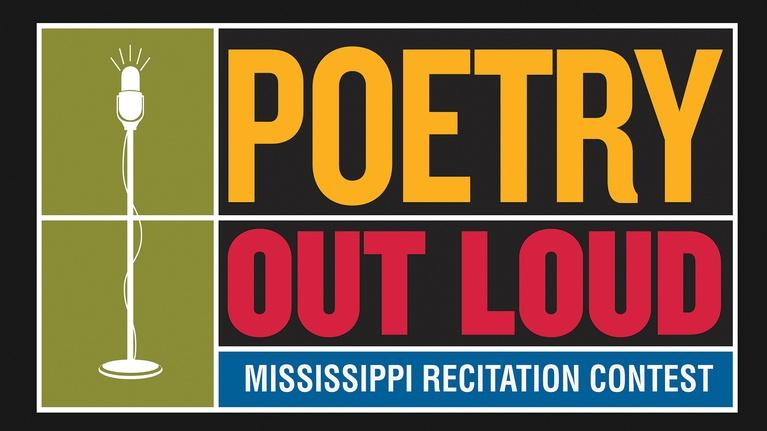 Poetry Out Loud: Mississippi's 2017 Poetry Out Loud Recitation Contest