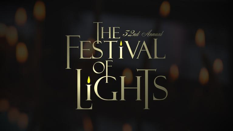 Mississippi College Festival of Lights: Mississippi College Festival of Lights 2017