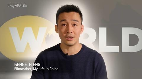 America ReFramed -- #MyAPALife with My Life in China's Kenneth Eng