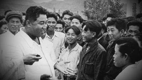 Ep 1: Kim Il Sung   Preview