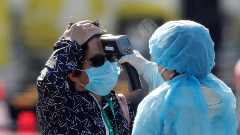 PBS NewsHour: News Wrap: WHO warns about novel coronavirus' global spread