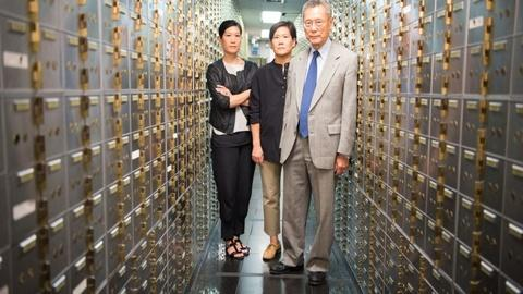 S2017 E15: Abacus: Small Enough to Jail