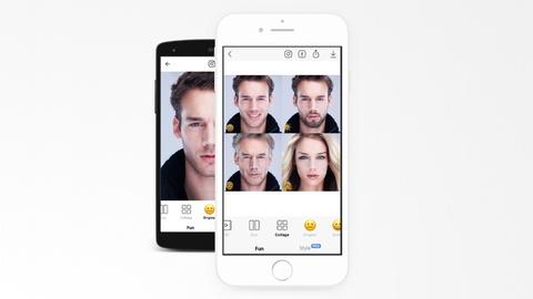 PBS NewsHour -- How FaceApp highlights a gap in U.S. privacy protections
